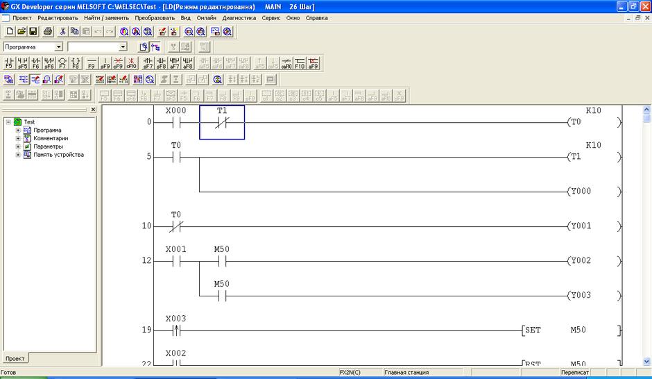 940px-FX-Developer-2.PNG